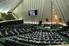 ترکیب مجمع نمایندگان استان کرمان مشخص شد/شهباز حسن پور رئیس مجمع