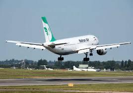 خارج شدن هواپیما ی حج از باند پرواز