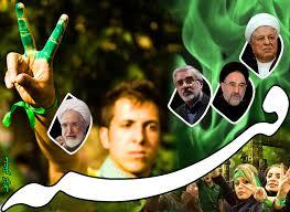 """اندر حکایت سفر هاشمی رفسنجانی به رفسنجان، قسمت دوم """"خود کرده را تدبیر نیست"""""""