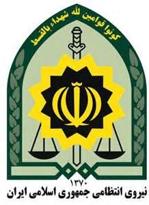 حمله اشرار مسلح به مأموران ایست و بازرسی خاش/ شهادت ۳ مأمور ناجا و مجروحیت یک نفر دیگر