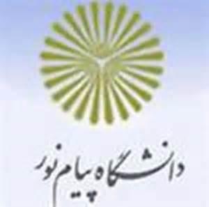 5 طرح در دانشگاه پیام نور رفسنجان افتتاح گردید