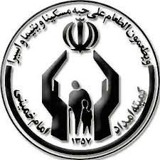 مرکز نیکوکری محله در رفسنجان افتتاح شد