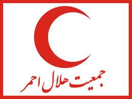 خدمات هلال احمر رفسنجان به مسافران نوروزی
