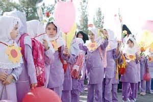 نگرانی اولیا از تعویض فرم لباس مدرسه در سال تحصیلی جدید