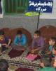 داستان نوجوان آتیش پاره و دیش ماهواره! + عکس
