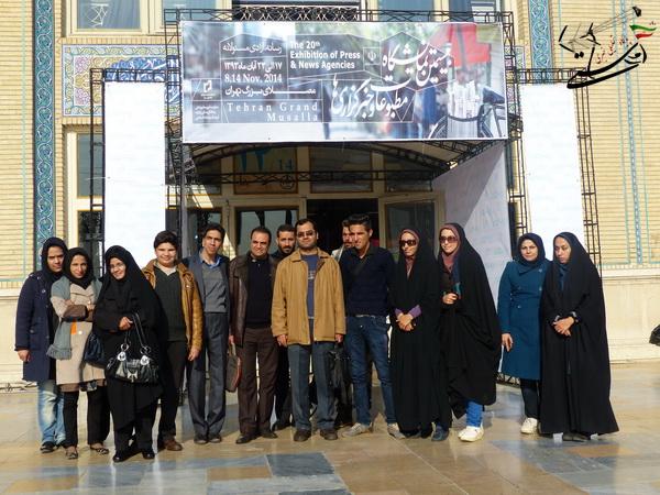 بازدید 19 نفر از خبرنگاران و اصحاب رسانه شهرستان از بیستمین نمایشگاه مطبوعات و خبرگزاری ها در مصلی تهران+عکس