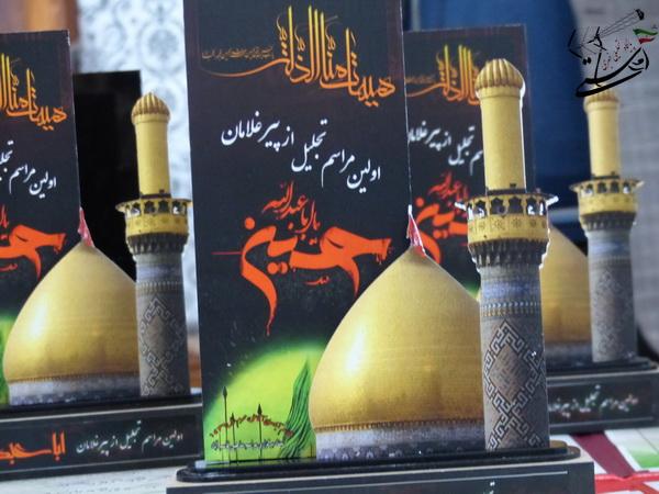 اولین مراسم تجلیل از پیر غلامان اباعبدالله در قاسم آباد+عکس