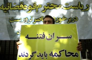 مطالبه ای عمومی به نام محاکمه سران فتنه / از شکایت های مردمی تا درخواست خبرگان رهبری برای محاکمه سران کودتای سبز
