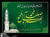 بیانیه اداره ارشاد رفسنجان در هتک حرکت فرانسویان به پیامبر گرامی اسلام