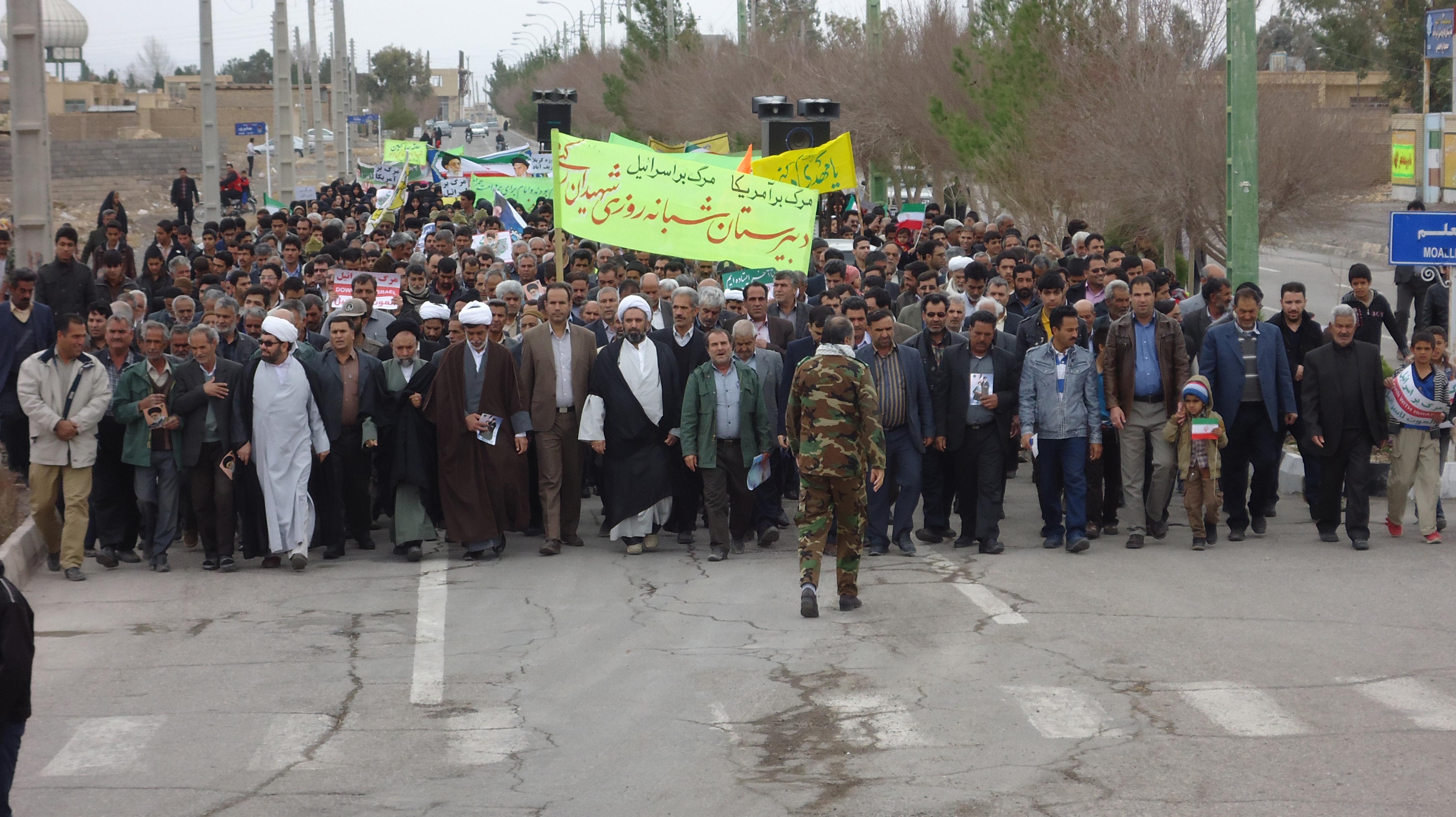 گزارش تصویری راهپیمایی مردم کشکوئیه رفسنجان در یوم الله 22 بهمن