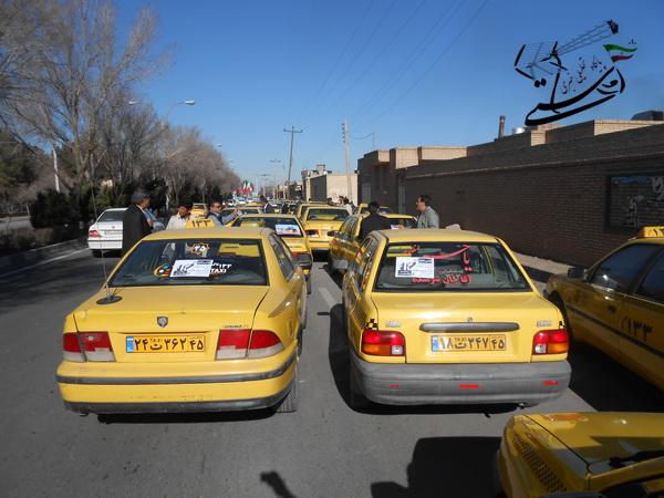 آمادگی کامل سازمان تاكسیرانی رفسنجان در ایام نوروزی
