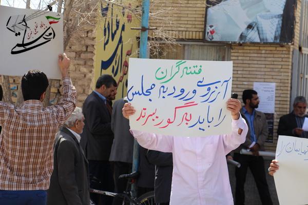 اعتراض ایثار گران به ضرب و شتم پیشکسوت دفاع مقدس در رفسنجان به روایت تصویر