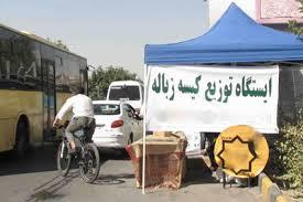 توزیع 10 هزار کیسه زباله در سیزده فروردین در رفسنجان