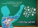 کمبود معلم در استان کرمان/بازنشستگی۱۳ هزار معلم تا ۴ سال آینده