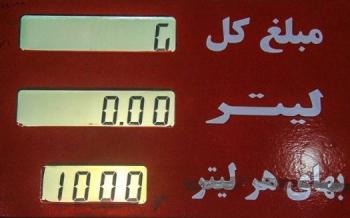 بنزین تک نرخی و دولتی که اعتقاد به مدیریت مصرف انرژی ندارد / بازگشت دولت یازدهم به سیاست «افزایش پلکانی قیمتبنزین» دولتاصلاحات
