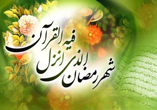 اعزام ۱۰۰ مبلّغ در ماه رمضان در رفسنجان