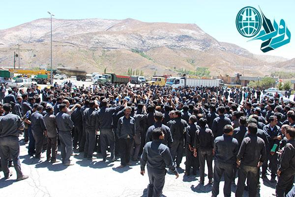 معطلی کارگران معترض مس سرچشمه وارد سومین روز شد