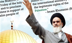 واکنش رسانههای صهیونیستی به برگزاری روز جهانی قدس