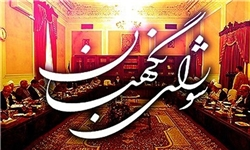۲۹ اردیبهشت زمان برگزاری انتخابات ریاست جمهوری در ایران