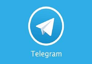 توصیه تلگرام برای جلوگیری از هک شدن