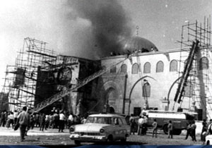 چه کسی مسجد الاقصی را به آتش کشید؟