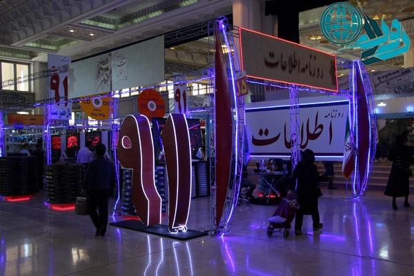 بازدید گروهی از خبرنگاران رفسنجان از نمایشگاه مطبوعات در پایتخت/عکس