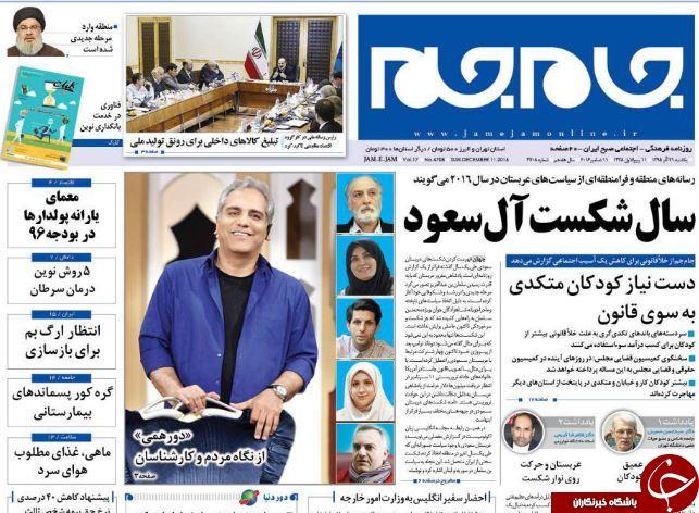 از سند جعل کردن آخوندی تا در دسترس نبودن رئیس جمهور!