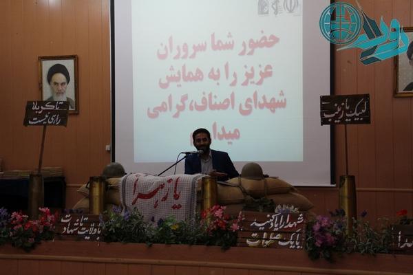 همایش شهدای اصناف در رفسنجان/عکس