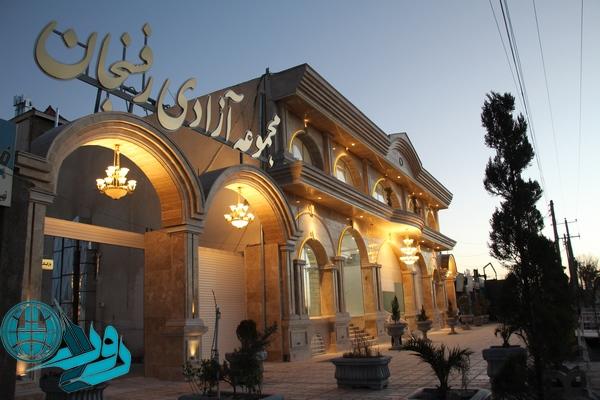 افتتاح فاز یک تالار و مجموعه آزادی در رفسنجان/عکس