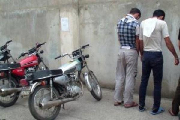 دستگیری باند سارقان موتورسیکلت در رفسنجان