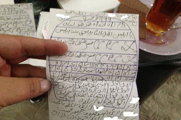 دستگیری یک دعانویس در رفسنجان