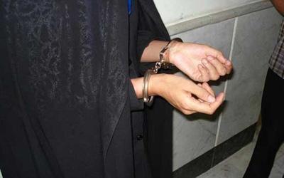 داستان زن شیاد در رفسنجان که در دام پلیس گرفتار شد