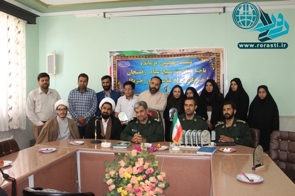 آیین تجلیل از خبرنگاران رفسنجان توسط سپاه/ عکس
