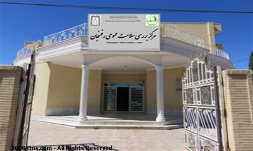 راهاندازی «کوهورت» کارکنان مس منطقه کرمان از آذر ماه امسال در رفسنجان