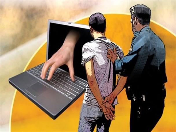 مزاحم فضای مجازی دستگیر شد