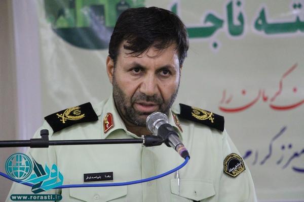 امنیت استان کرمان در شرایط نسبتا مطلوبی است