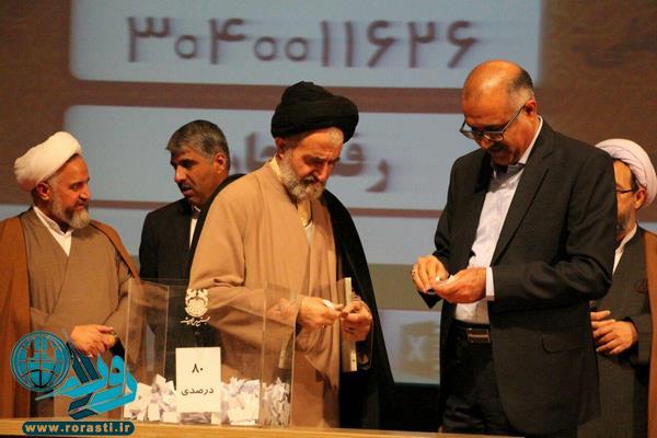 اختتامیه سومین مسابقه بزرگ حفظ قرآن مس سرچشمه+تصاویر