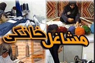 ضرورت نگاه کمیته اشتغال استان به پرونده های اشتغال روستایی