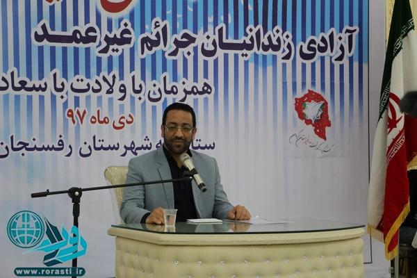 وجود ۲۷ زندانی جرائم غیر عمد در رفسنجان