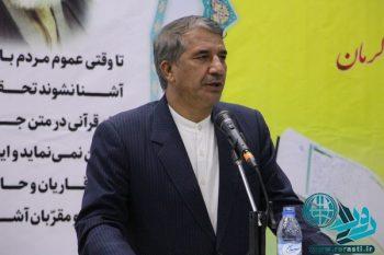 سرانه هر ایرانی از بودجه قرآنی ۳۰۰ تومان است