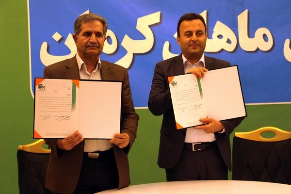 راه اندازی پژوهشکده بتن استان در رفسنجان