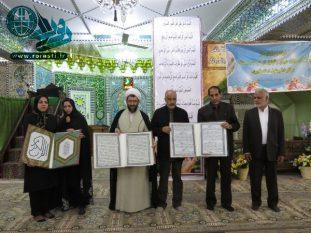 رونمایی از قرآن سوزن دوزی شده دو هنرمند رفسنجانی انجام شد