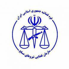 جاسوس سازمان سیا در وزارت دفاع اعدام شد