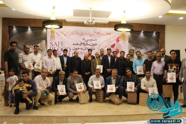 آیین تجلیل از اهداکنندگان خون و خبرنگاران در رفسنجان/تصاویر