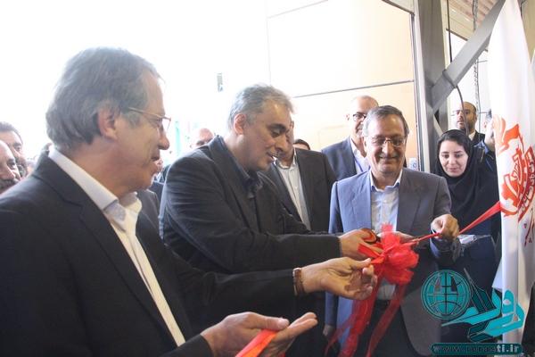 هفتمین نمایشگاه بینالمللی معدن در کرمان/تصاویر