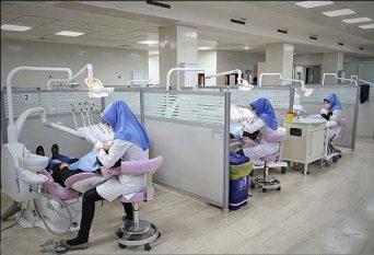 گزارش روراستی؛ افزایش ۷۰۰ درصدی قیمت خدمات دندانپزشکی