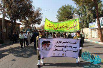 گزارش تصویری عزاداری نیروهای مسلح در رفسنجان