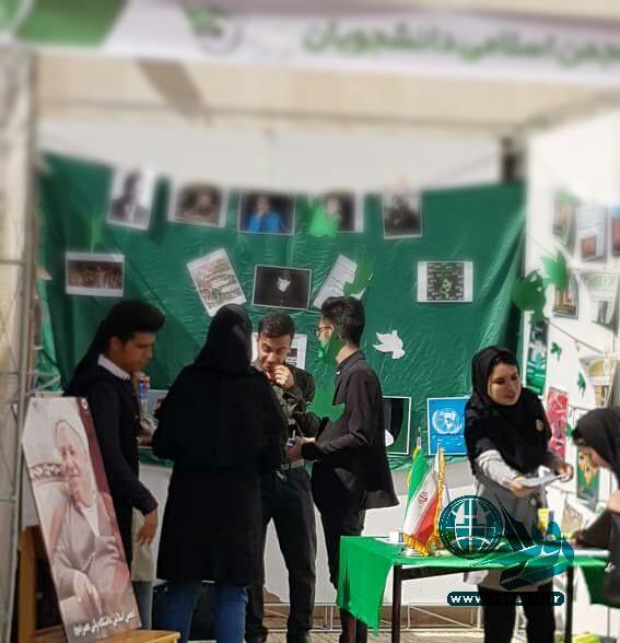 افتضاح انجمن اسلامی دانشگاه ولیعصر را پاسخگو باشید+سند