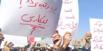 واکنش روحانی به مطالبات اقتصادی مردم یزد