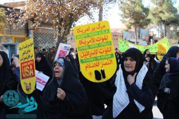 راهپیمایی ۱۳ آبان رفسنجان در قاب تصویر